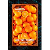 Cobra Select 40 гр. - 409 Сладкий Апельсин (Sweet Orange)