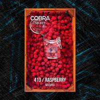 Cobra Select 40 гр. - 413 Малина (Raspberry)
