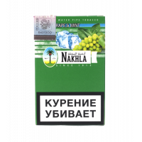 Nakhla Ice виноград с мятой (акц.) 50гр.