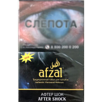 Afzal After shock (Афтер Шок) 40 гр.