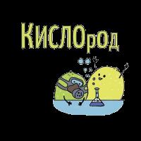 Табак Икс Кислород 50гр