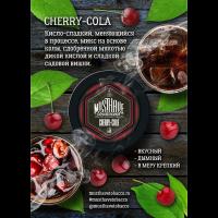 Must Have cherry-cola (Вишня с колой) 125 гр.