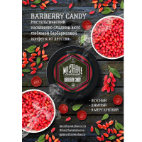 Must Have Barberry Candy (Барбарисовая конфета) 125 гр.