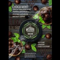 Must Have Choco-Mint (Шоколад с мятой) 125 гр.