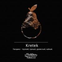 Matt Pear 50 г - Kretek