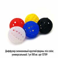 Диффузор силиконовый круглой формы, mix color, универсальный