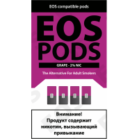 Картридж EOS PODS - GRAPE