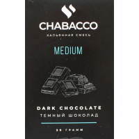 Chabacco M Dark Chocolate (Темный Шоколад) 50гр