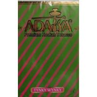 Adalya Tynky Wynky 50 гр.