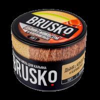 Смесь BRUSKO, 50 г, Дыня с кокосом и карамелью, Medium