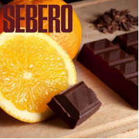 Sebero 20 гр – Orange Chocolate (Апельсин - шоколад)