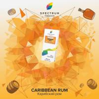 Табак Spectrum Classic Caribbean Rum 40 гр.
