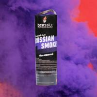 Russian smoke фиолетовый
