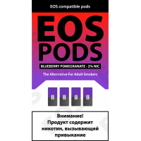 Картридж EOS PODS - BLUEBERRY POMERGRANATE