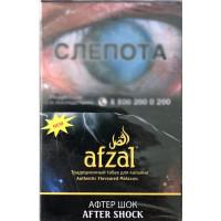 Afzal After shock (Афтер Шок) 40 гр.
