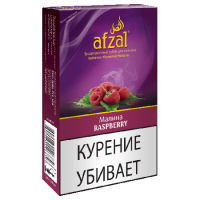 Afzal Raspberry (Малина) 40 гр.