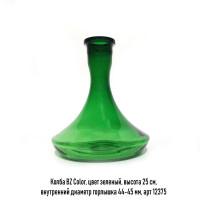 Колба BZ Сolor, цвет зеленый