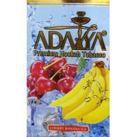 Adalya Ice банан с вишней 50 гр.