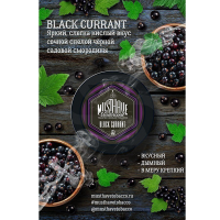 Must Have Black currant 25гр.