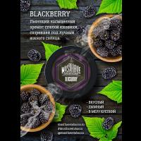 Must Have Blackberry (Ежевика) 125 гр.