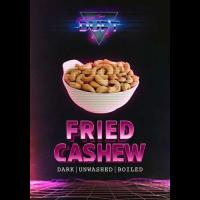 Duft 100 гр. Fried Cashew (кешью)