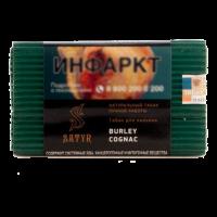 Табак Satyr Burley Cognac, 100 гр.